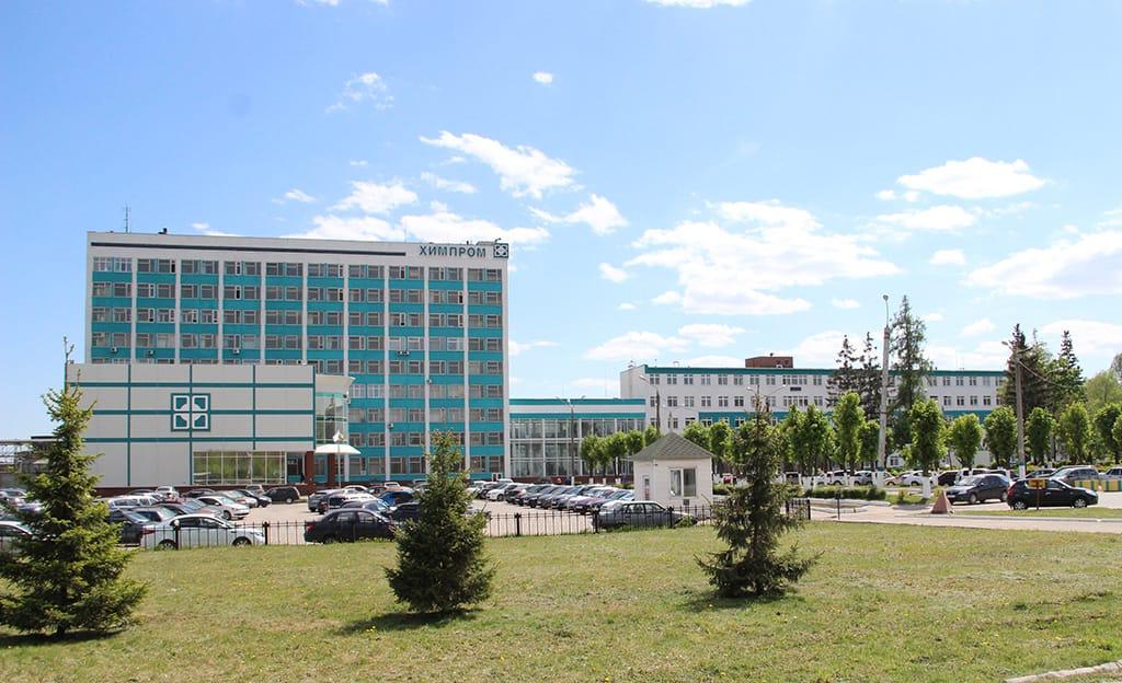 ПАО «Химпром»