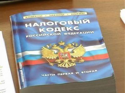 Гражданин Ставрополья скрыл отгосударства 5 млн руб. налогов