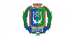 В ХМАО-Югре