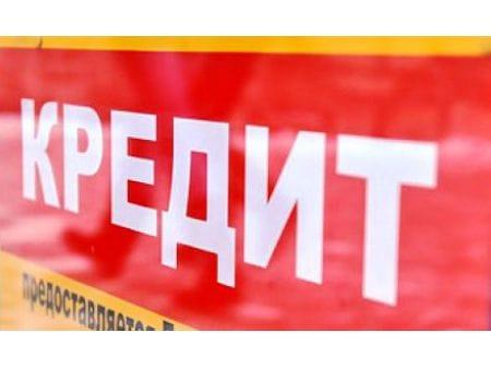 НаКамчатке предприниматель нанезаконном кредитовании заработал 90 млн руб.