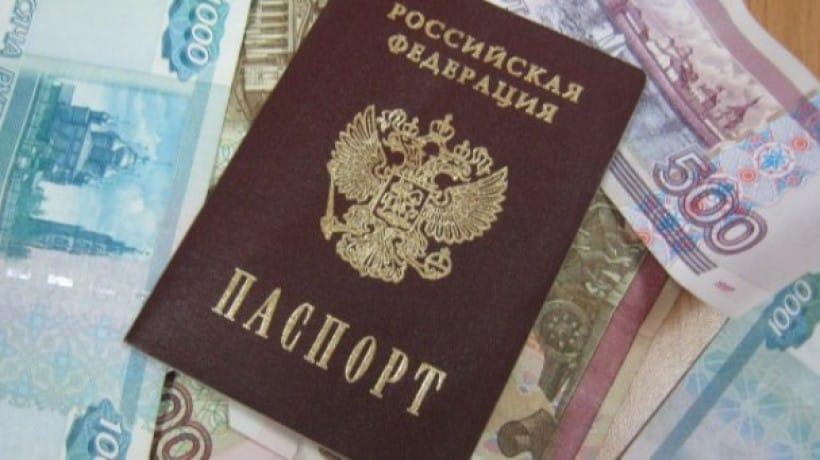 Операционист столичного банка украла изкассы 700 000 руб.
