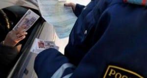 полицейских подозревают во взятке