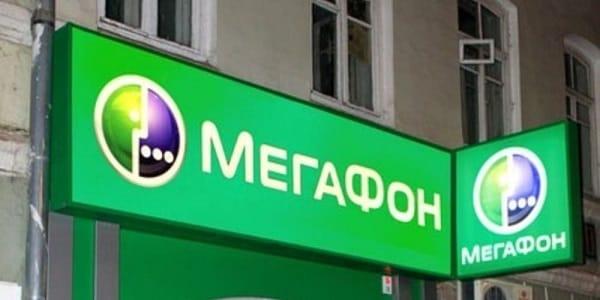 Бухгалтера «Мегафона» приговорили кусловному сроку захищение 3,5 млн руб.