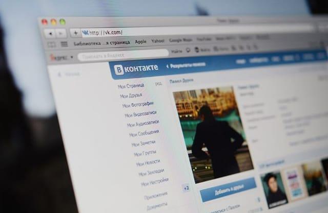 ВПетербурге милиция обыскала родственников основоположника «Вконтакте»