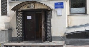 Бориспольский суд Киевской области