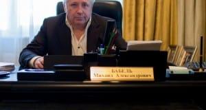 Михаил Бабель