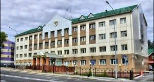 Прокуратура Ханты-Мансийска