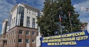 Центре Хруничева