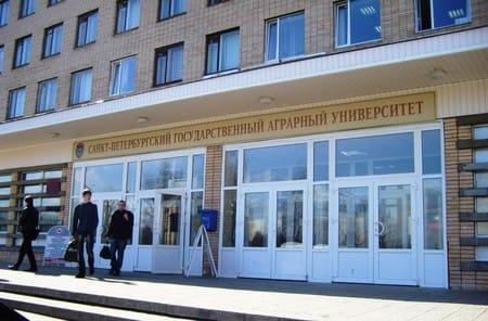 http://rosotkat.ru/wp-content/uploads/2016/11/agrarnyj-universitet1.jpg