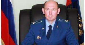 прокурор иванов