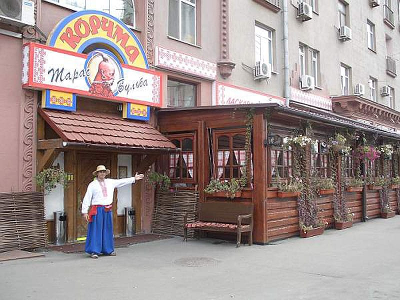 Рестораны «Тарас Бульба» словили нанеуплате 112 млн руб. налогов