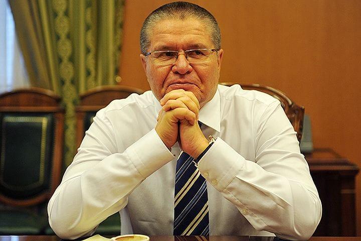 Улюкаев хотел пустить деньги Роснефти напремии сотрудникам министерства