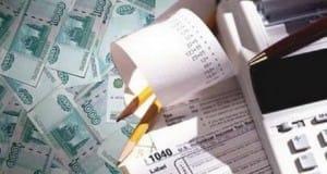 уклонение от налогов