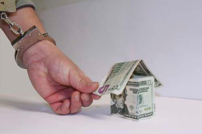 мошенничество с недвижимостью история наклону пола