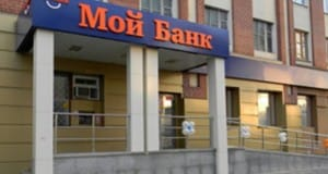 мой банк