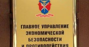 управление Т МВД