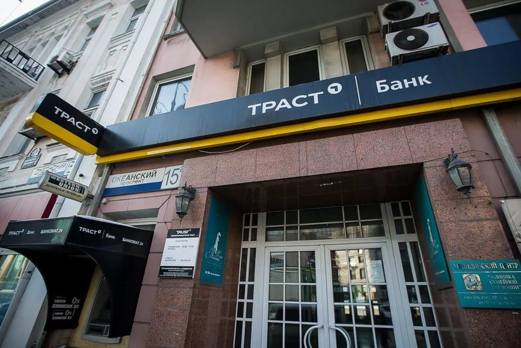 Банк траст смоленск сотрудники