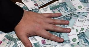 директор турфирмы украл деньги