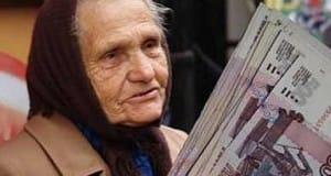 депутат присвоил деньги старушки
