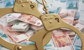 мошенничество в банке