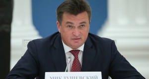 Владимир Миклушевский
