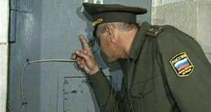 взятка сотруднику ГУФСИН