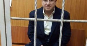 Станислав Кюнер