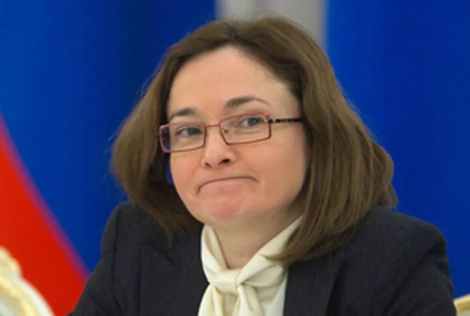 СМИ: После ликвидации частных банков ЦБ примется за поиски новых источников дохода
