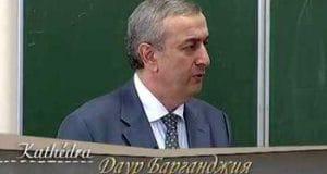 Даур Барганджия