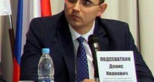 Денис Подсеваткин