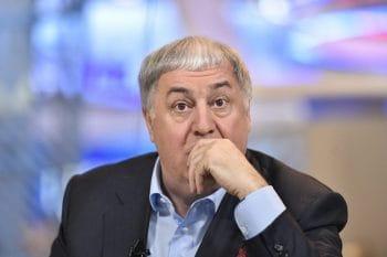 ГУЦЕРИЕВ