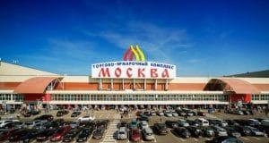 ТЦ «Москва»