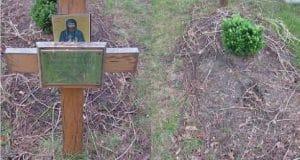 могила березовского