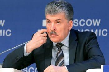 Кандидат в президенты от КПРФ Павел Грудинин