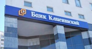 банк клиентский