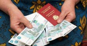 Российские пенсионеры