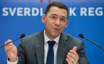 губернатор Куйвашев
