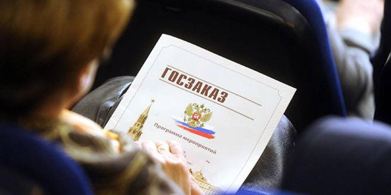 Супруга депутата Сергея Жигарева хочет участвовать вмногомиллионных торгах