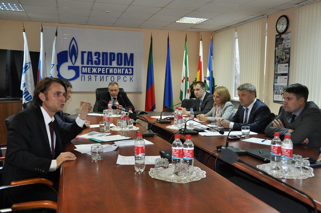 Газпром межрегионгаз Пятигорск
