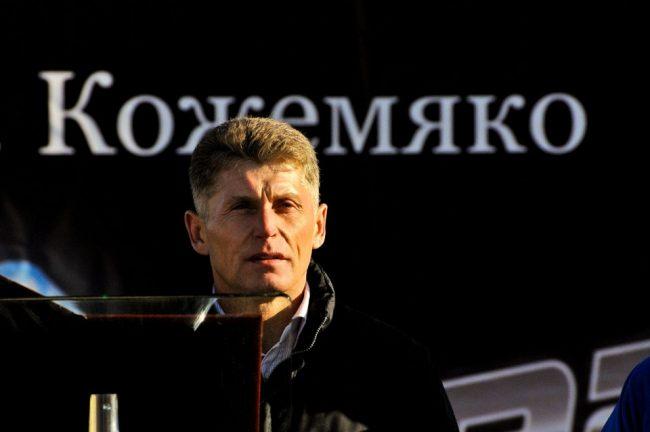 Олега Кожемяко