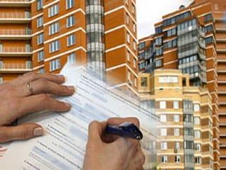 Документы необходимые для регистрации сделки с недвижимостью